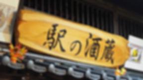 shn_sub_1.jpg