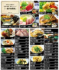 kakuuchi_menu.jpg