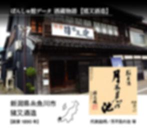 kura_img_85.jpg