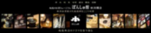 top_info_niigata2.jpg
