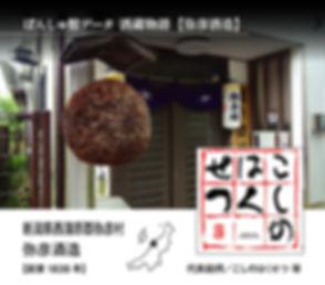 kura_img_29.jpg