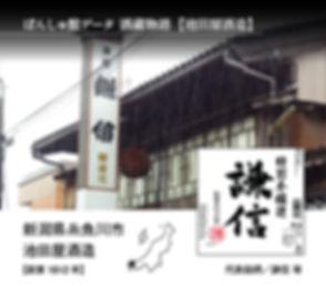 kura_img_81.jpg