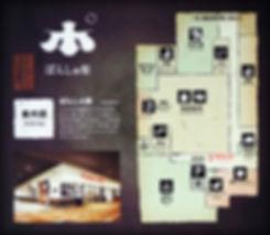 inside_map.jpg