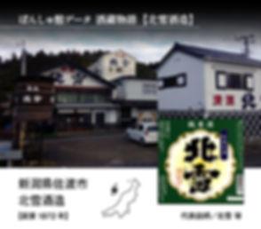 kura_img_89.jpg