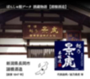 kura_img_41.jpg