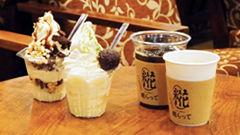 btn_each_koji_latte.jpg