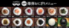 onigiri_menu.jpg