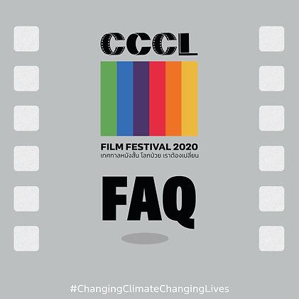 CCCL-FAQ.jpg