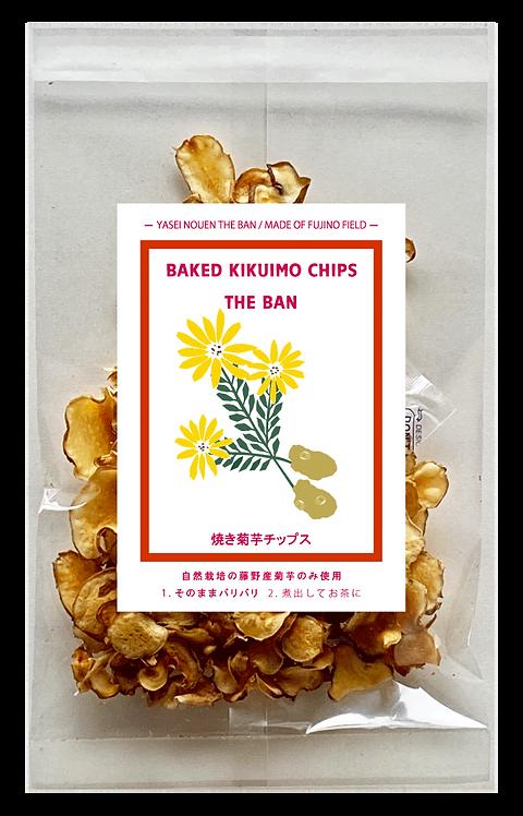 BAKED KIKUIMO CHIPS(焼き菊芋チップス)