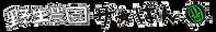 logo03_edited.png