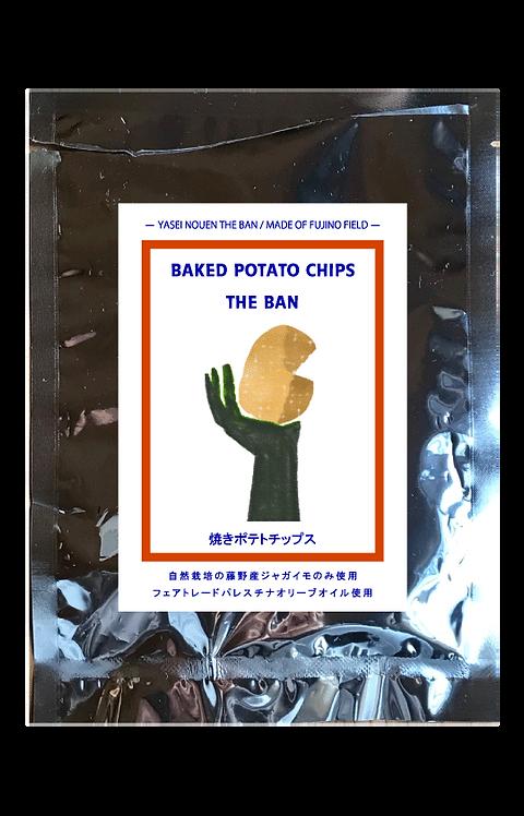 BAKED POTATO CHIPS(焼きポテトチップス)