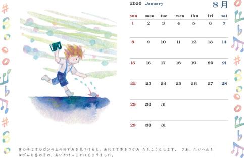 calendar_nezumi_08.jpg