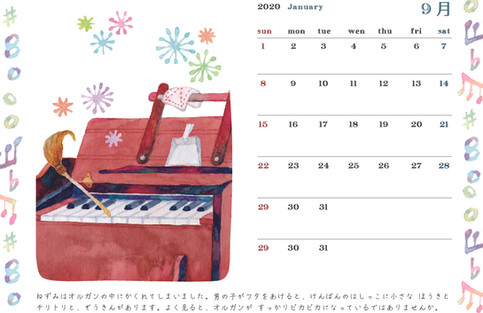 calendar_nezumi_09.jpg