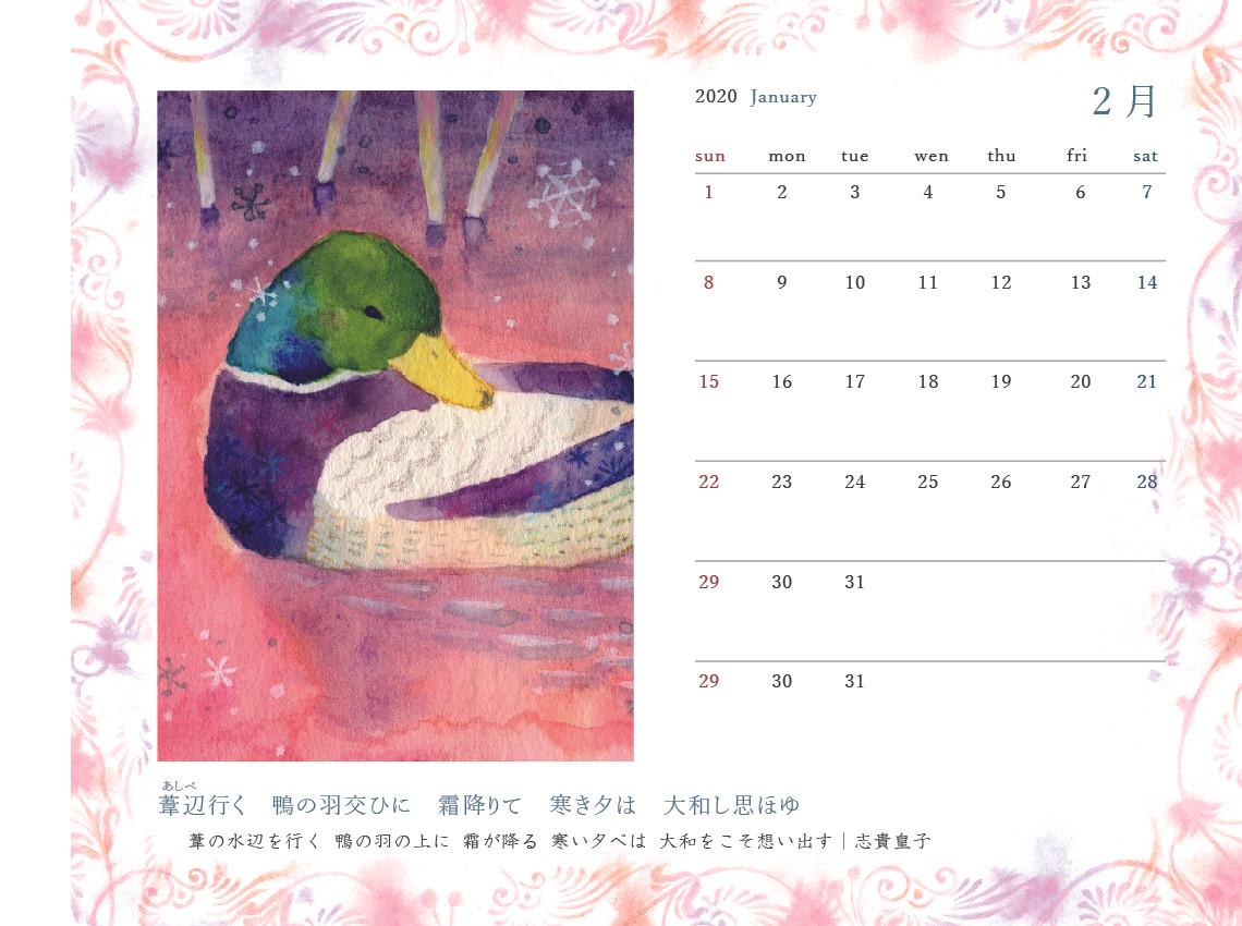 manyou_calendar_02_.jpg