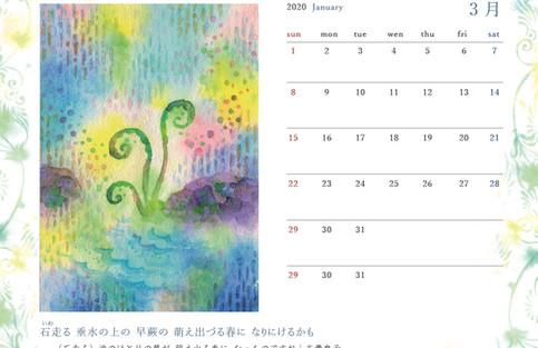manyou_calendar_03.jpg