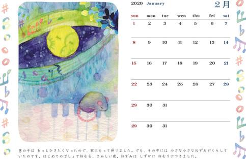 calendar_nezumi_02.jpg