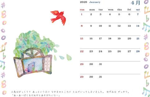 calendar_nezumi_04.jpg