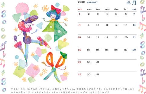 calendar_nezumi_06.jpg