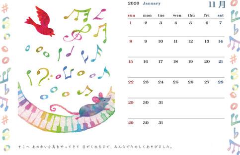 calendar_nezumi_011.jpg