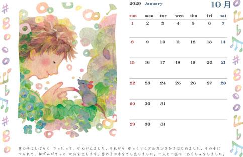 calendar_nezumi_010.jpg