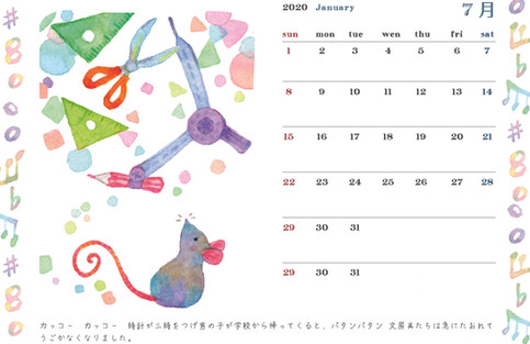 calendar_nezumi_07.jpg