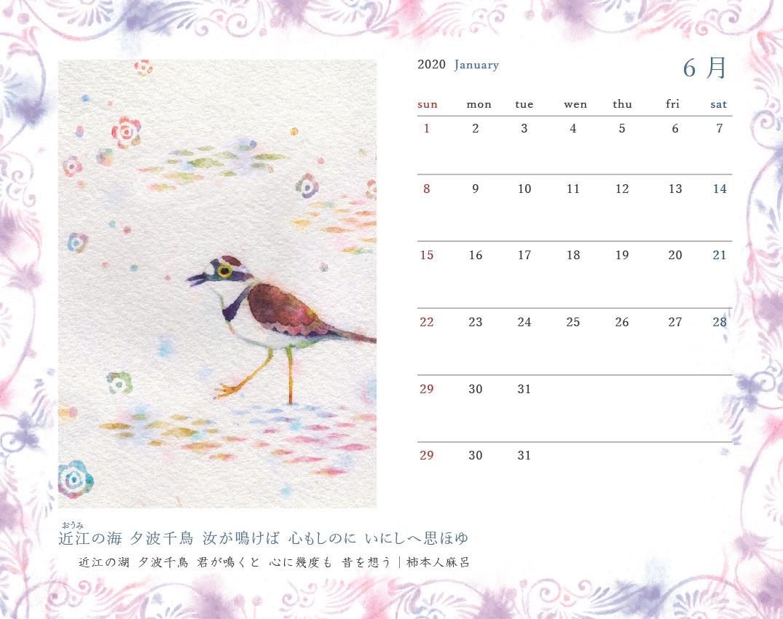 manyou_calendar_06.jpg