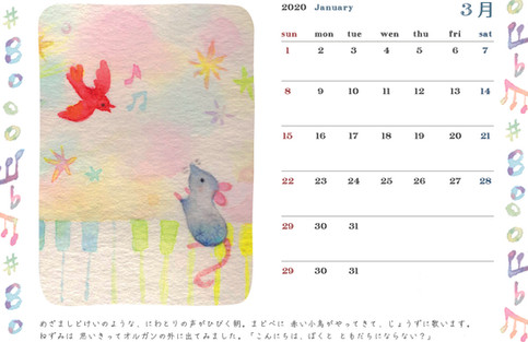calendar_nezumi_03.jpg