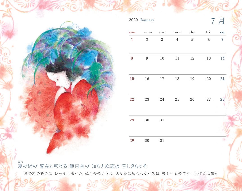 manyou_calendar_07.jpg