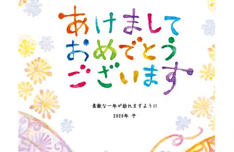 nezumi03_kansei.jpg