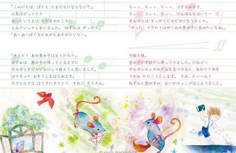 tumblr_e5ae65b834bd6e23dee8c6b1ab688ff9_