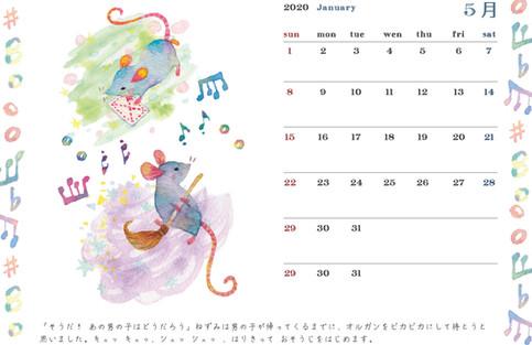 calendar_nezumi_05.jpg