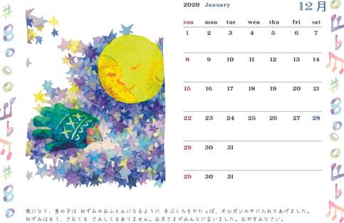 calendar_nezumi_012.jpg