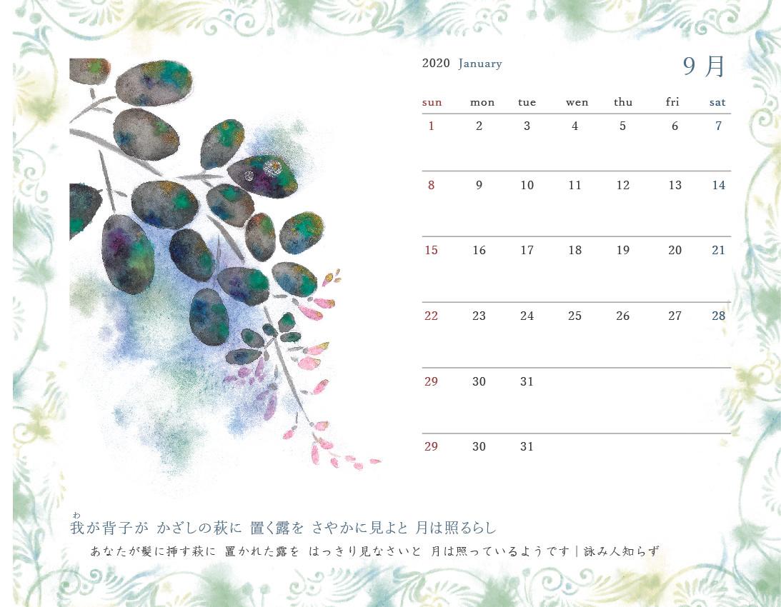 manyou_calendar_09.jpg