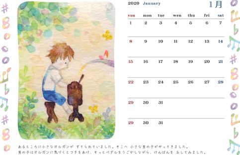 calendar_nezumi_01.jpg