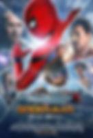 Spider-Man-Homecoming-International-post