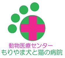 ロゴ素材.png
