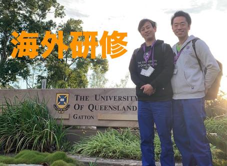 海外研修に行ってきました!!