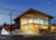 もりやま犬と猫の病院 浅井 亮太 動物病院 名古屋市 守山区 春日井