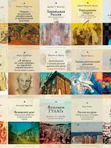 Библиороссика - участник ярмарки интеллектуальной литературы Non Fiction