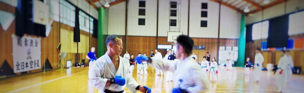 Udagawa-shidoin and Hitoshi-jokyo