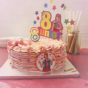 Junior's Birthday Party