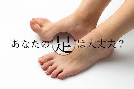 フットケア ネイル 巻き爪 | 巻き爪金沢 | 日本