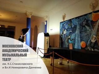 Флипстудия в театре им.Станиславского и Немировича-Данченко