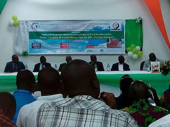 Kinésithérapie: une profession exercée illégalement en Côte d'Ivoire