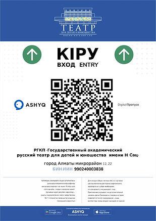 WhatsApp Image 2021-05-11 at 10.09.39.jpeg