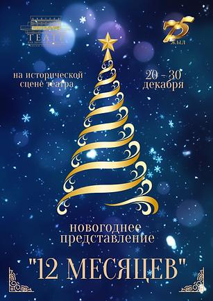 Плакат 42x59.4  см.png