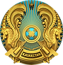 Kazakhstan_National_Emblem.png