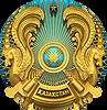Kazakhstan_National_Emblem.png