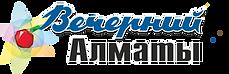 Вечерка логотип 2017.png