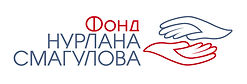 Лого Фонд Нурлана Смагулова OK - красный-11.jpg